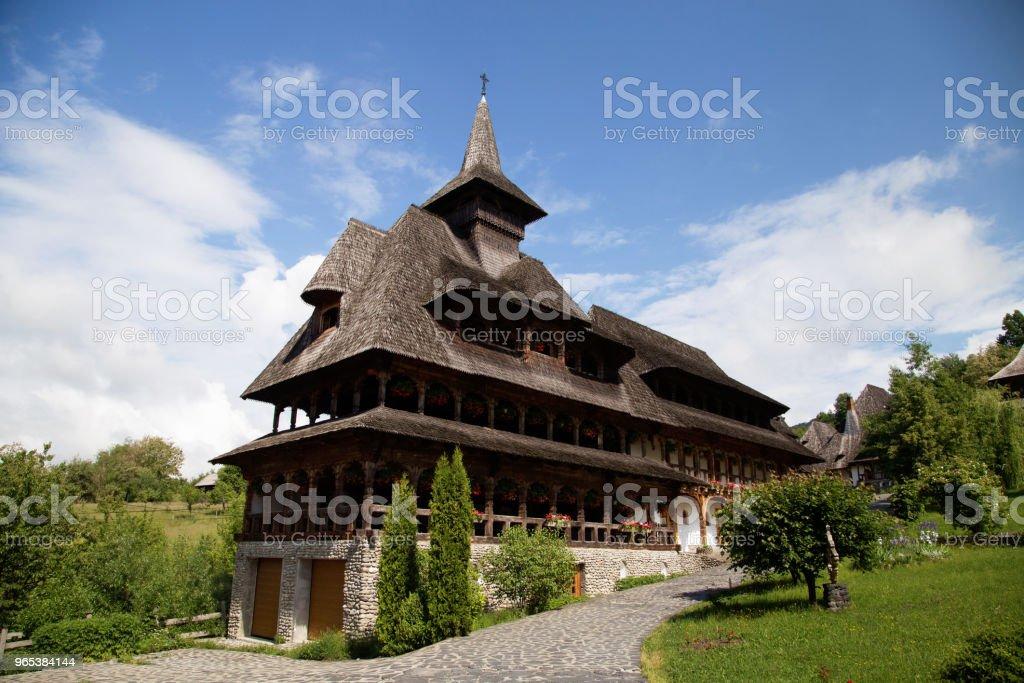 Vue de l'été du monastère de Barsana - Photo de Architecture libre de droits