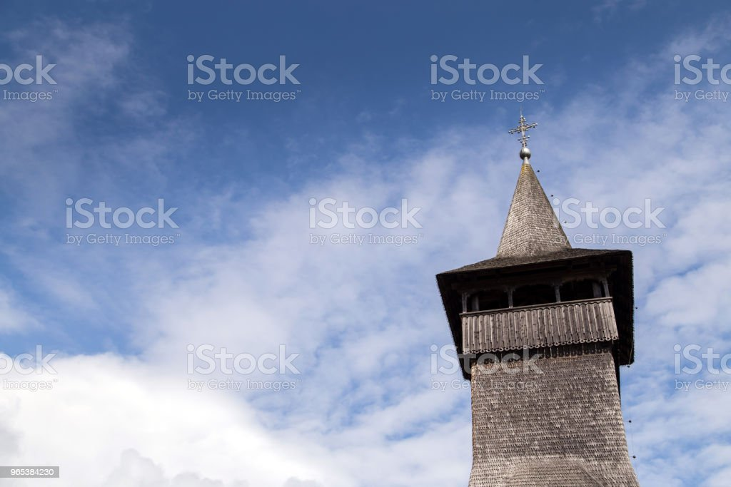 Sommer-Blick auf Kloster Barsana - Lizenzfrei Architektur Stock-Foto
