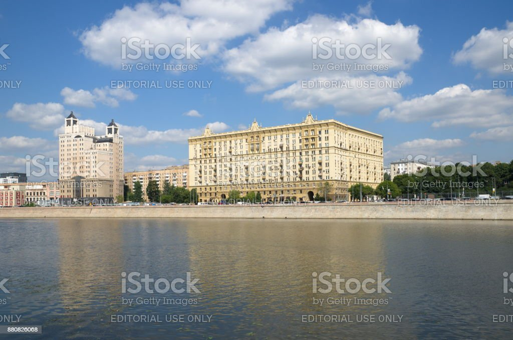 Summer view of Krasnopresnenskaya embankment in Moscow, Russia stock photo