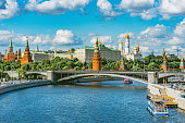Summer view of the churches of Kremlin by Moscow river. Moscow. Russia.