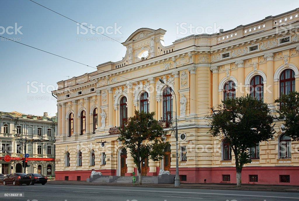 Sumska (Sumskaya) street in Kharkov. Ukraine stock photo