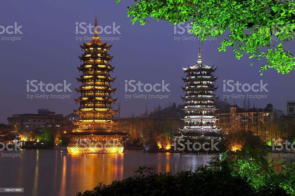 Sun and Moon Pagodas, Guilin, China royalty-free stock photo