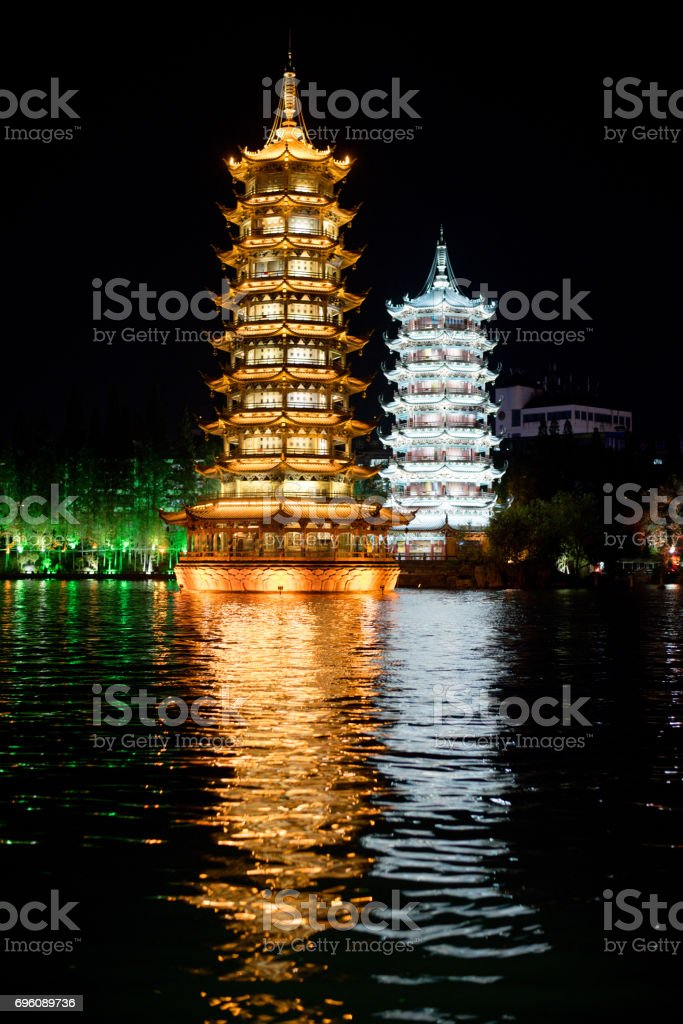 Sun and Moon Towers of Guilin stock photo