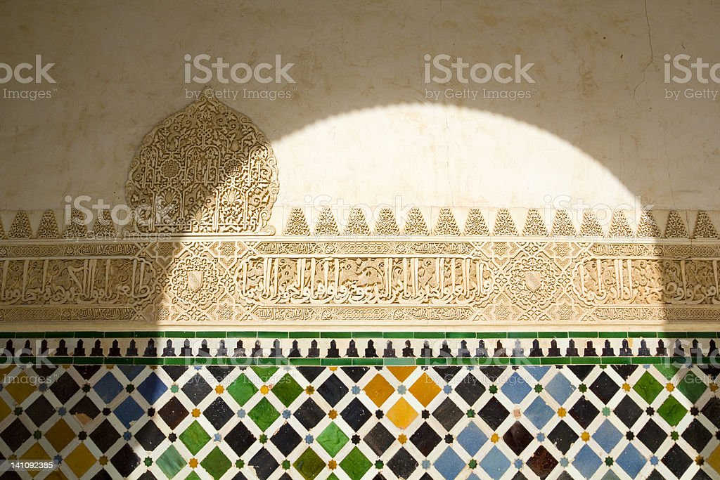 Sun and shadow. Islamic architecture. royalty-free stock photo