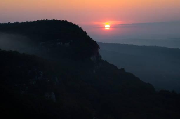 Sun Fog stock photo