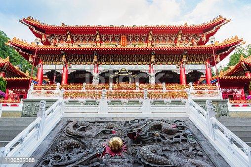 Beautiful colorful stairway up to Wen Wu Temple at Sun Moon Lake. Yuchi, Nantou, Taiwan, Asia.