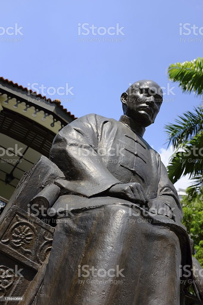 Sun Yat Sen royalty-free stock photo