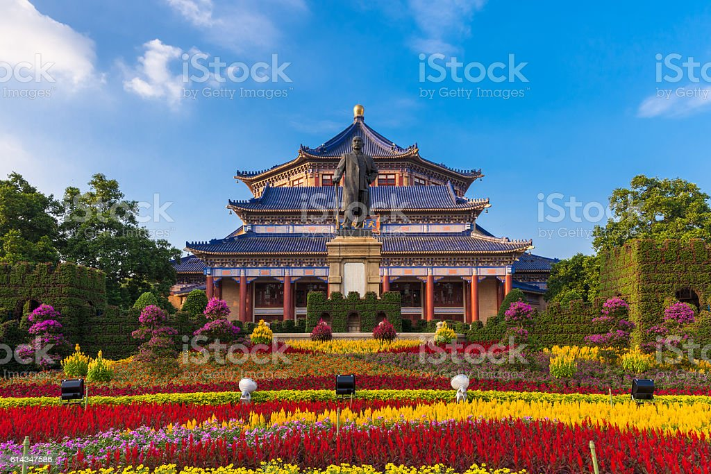 Sun Yat-Sen memorial hall, Guangzhou stock photo