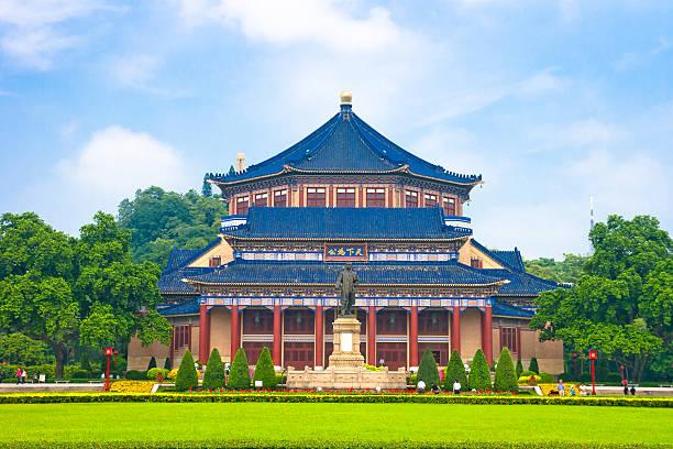 sun yat-sen memorial hall in guangzhou, china - guangdong i̇li stok fotoğraflar ve resimler