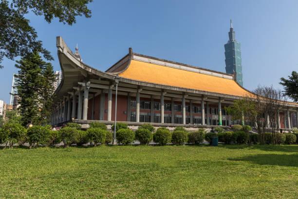 Sun Yat-sen Memorial Hall – zdjęcie
