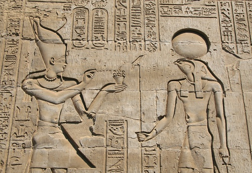 Sunk Relief, Temple of Haroeris and Sobek, Kom Ombo, Egypt