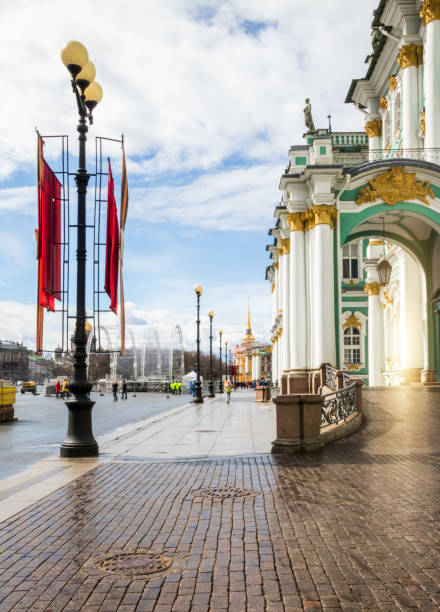 Sunny Day at Palace Square, Saint Petersburg, Russia stock photo