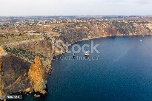 istock Sunny summer morning. Crimea. Nice sea landscape 1276576541