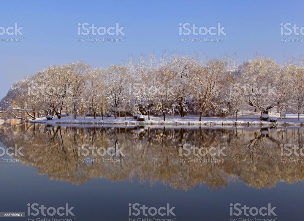 Sunpark en invierno - foto de stock