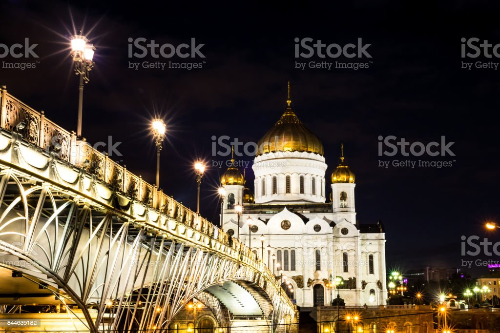 Sunset view of Cathedral of Christ the Savior in Moscow, Russia. bridge architecture and landmark, cityscape stock photo