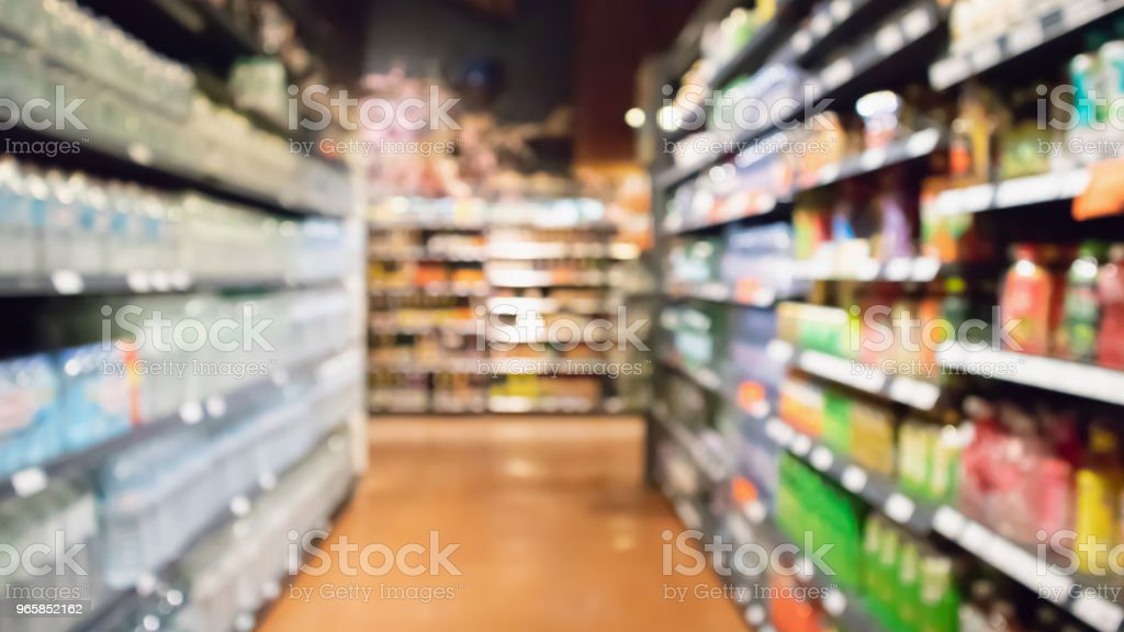 supermarkt gangpad en product planken abstracte vervagen intreepupil achtergrond - Royalty-free Abstract Stockfoto