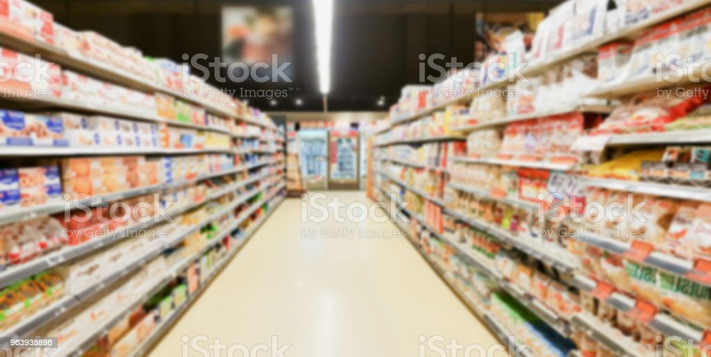 supermarket aisle interior blurred background - Royalty-free Abstract Stock Photo