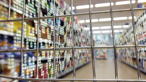 Supermarket data matrix. stock photo