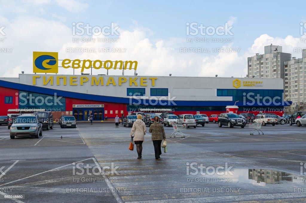 Supermarket Euroopt on Street Khatayevich, Gomel, Belarus stock photo