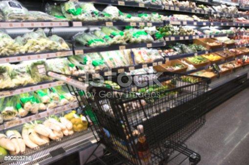 926078666 istock photo supermarket 890523716