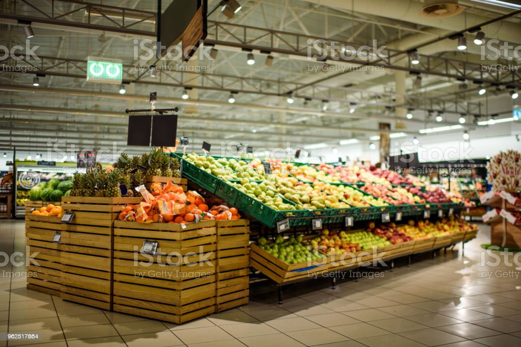 Supermercado  foto de stock libre de derechos