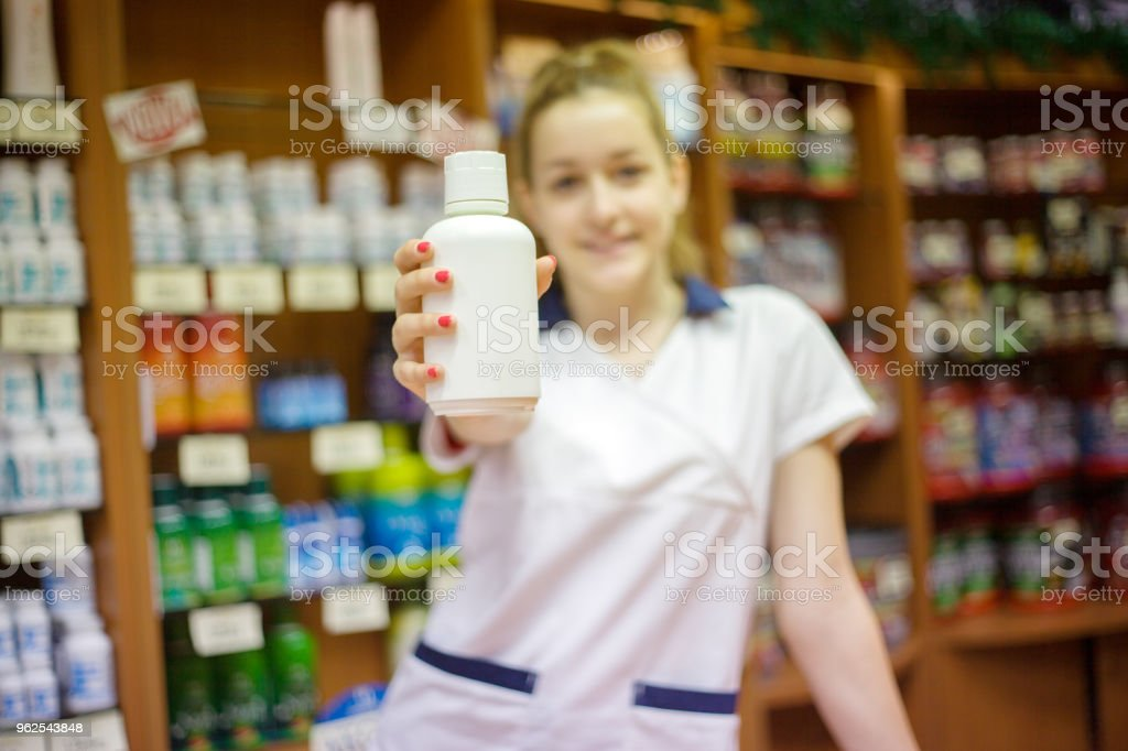 Supplements-perfect solution stock photo