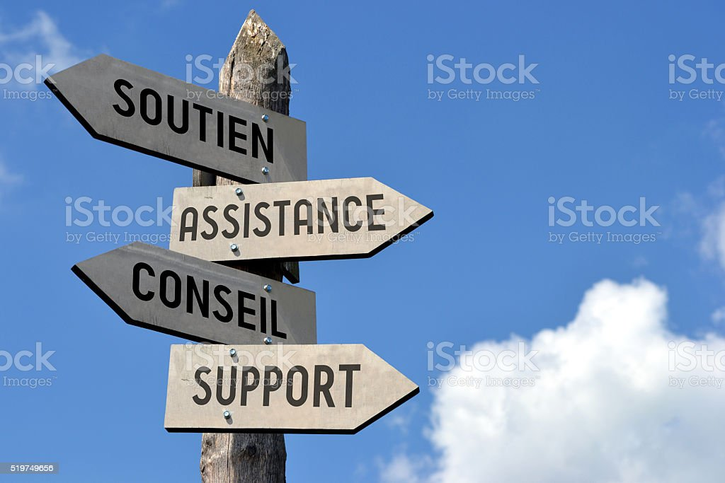 Support signpost - in French stock photo
