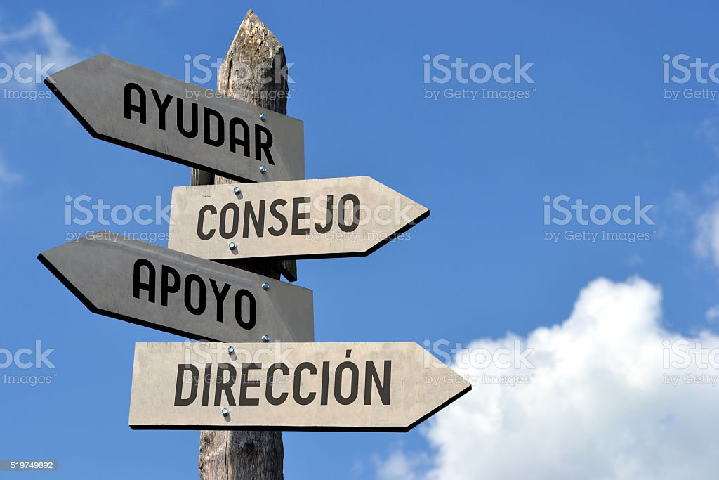 Support signpost - in Spanish stock photo