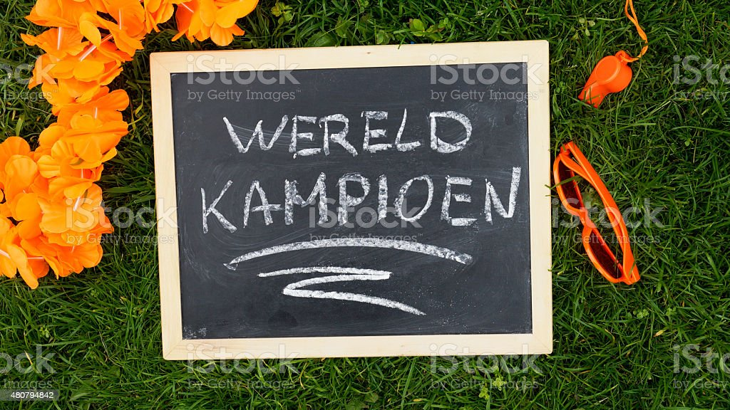 supporters articles of the Dutch football stock photo