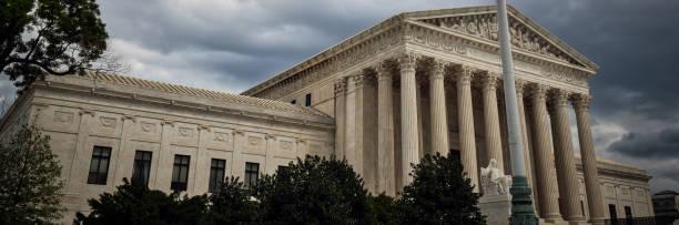 Supreme Court 4 (Banner) stock photo