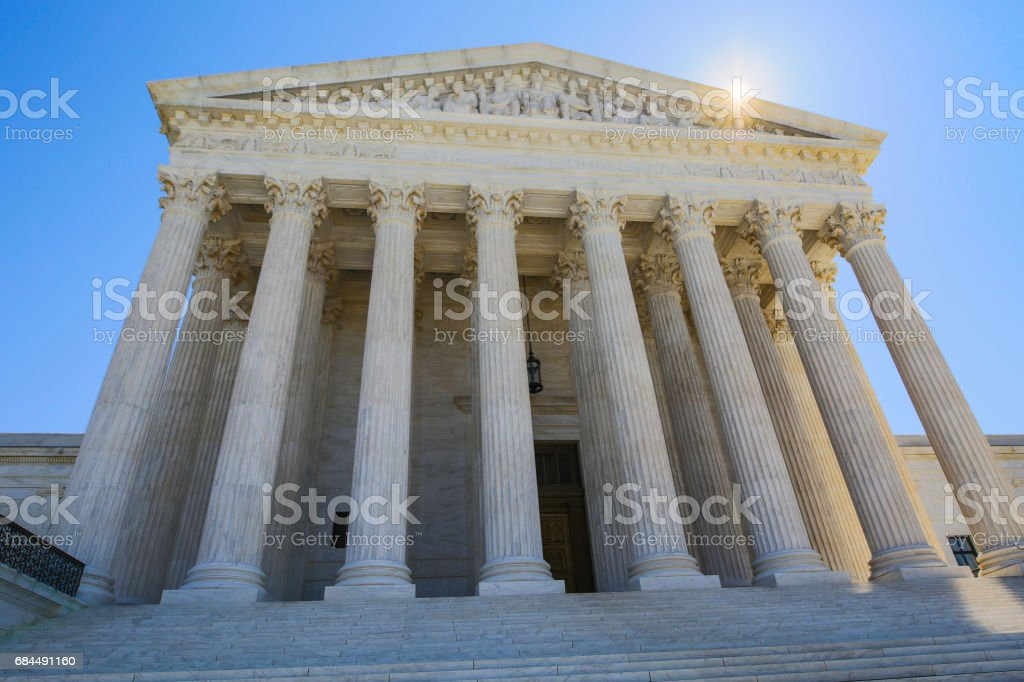 Supreme Court Building stock photo