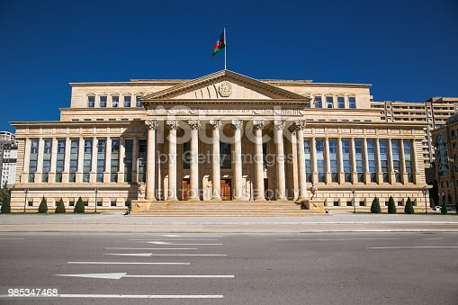 Supreme Court of the Republic of Azerbaijan in Baku. Azerbaijan. Europe.