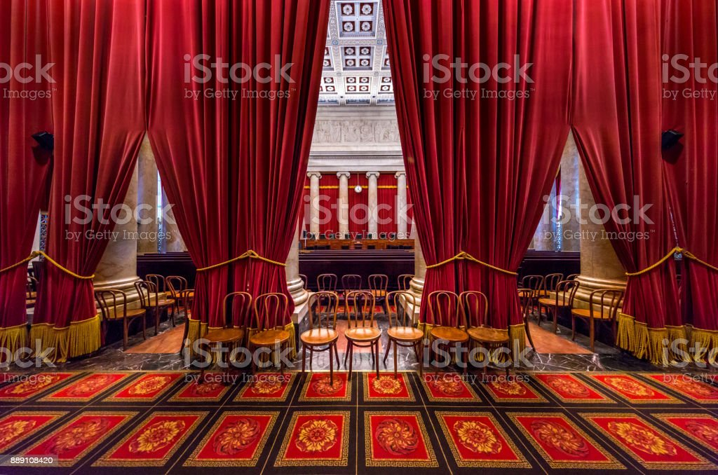 Supreme Court of the United States in Washington, DC stock photo