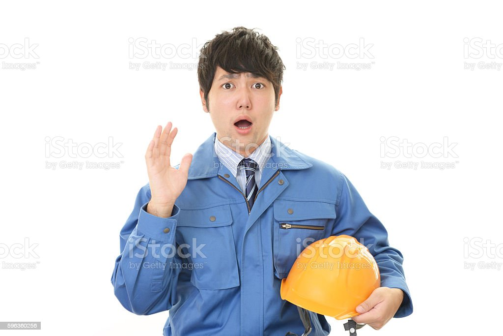 Surprised worker royalty-free stock photo