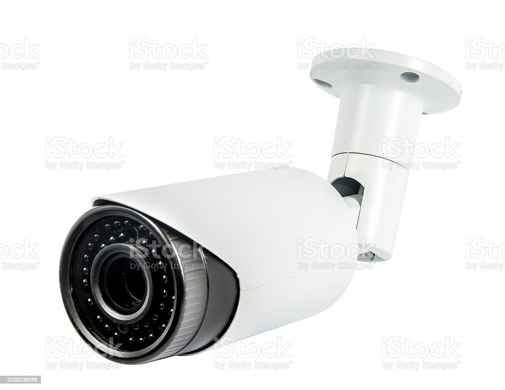 Überwachung der Kamera – Foto