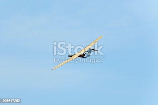 istock Surveillance drone prototype 998617262