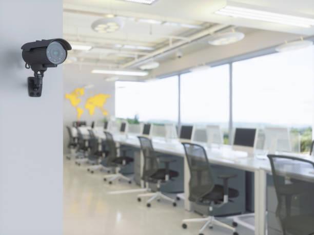 Überwachung im Amt – Foto
