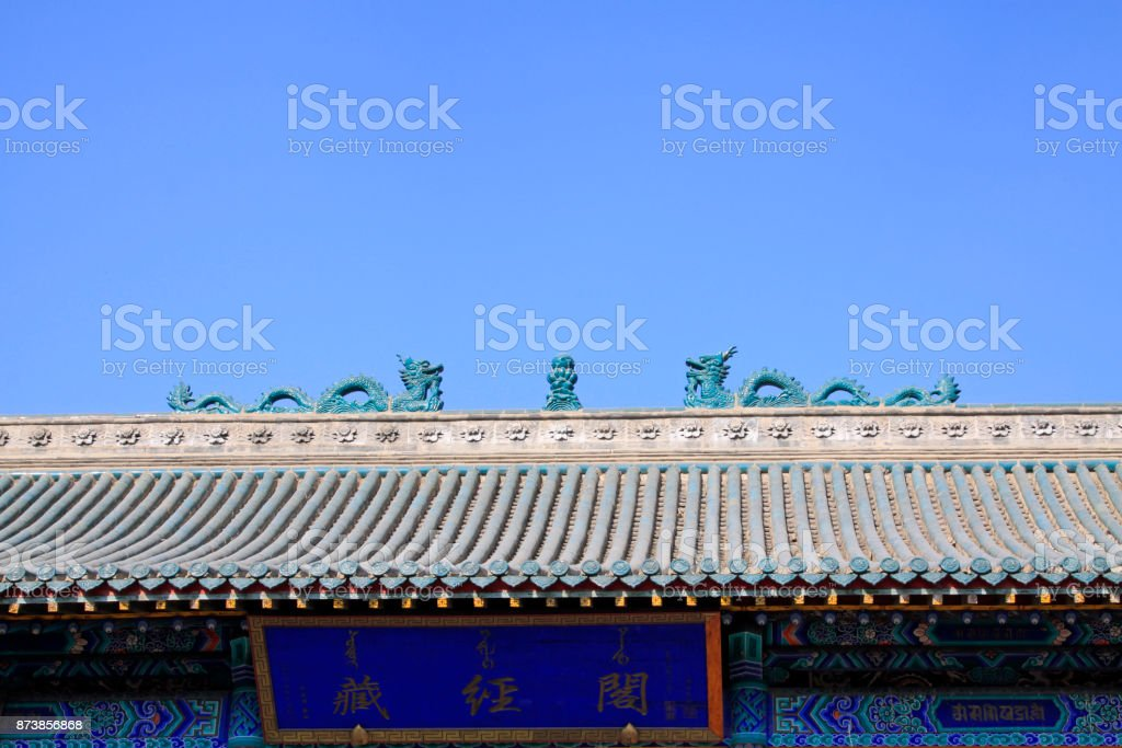 'Sutra depository' bronze plaques in the Dazhao Lamasery, on February 6, 2015, Hohhot city, Inner Mongolia autonomous region, China stock photo