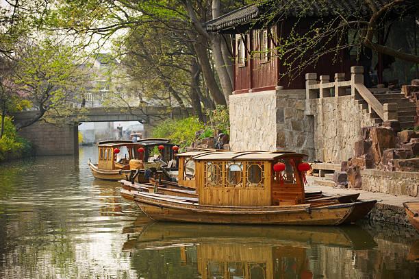 Suzhou Ancient Town stock photo