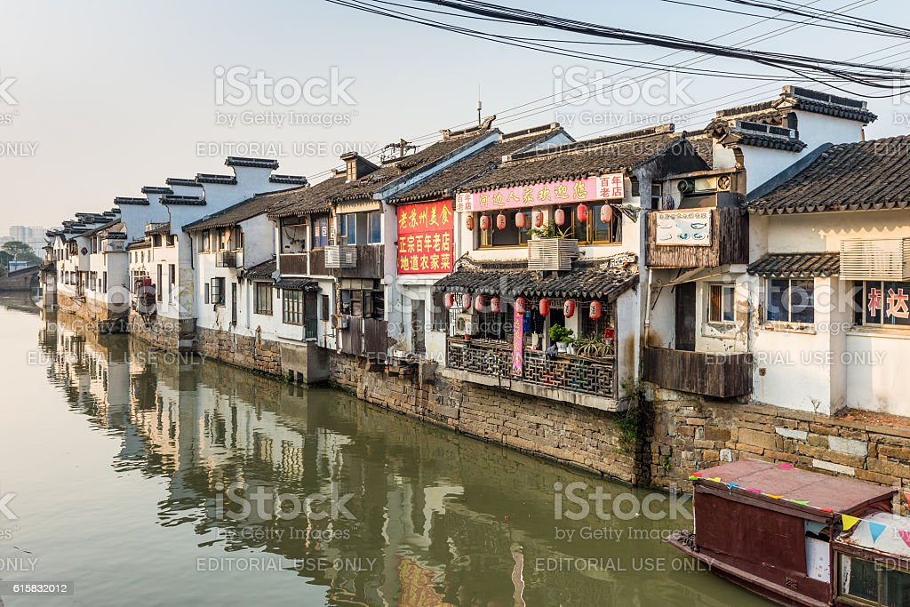 Suzhou old town canals and folk houses stock photo