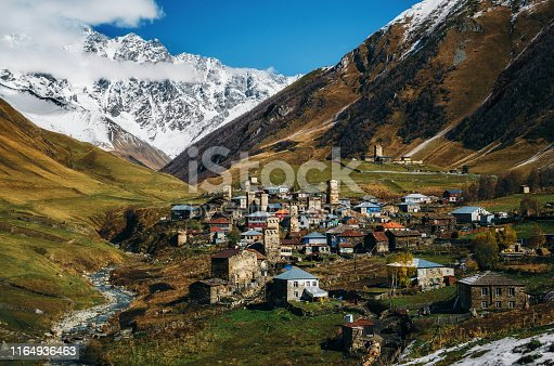 istock Svanetian Towers in Ushguli, Upper Svanetia, Georgia 1164936463