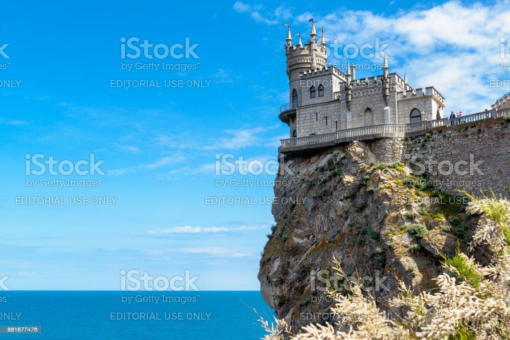 Swallow's Nest castle in Crimea stock photo