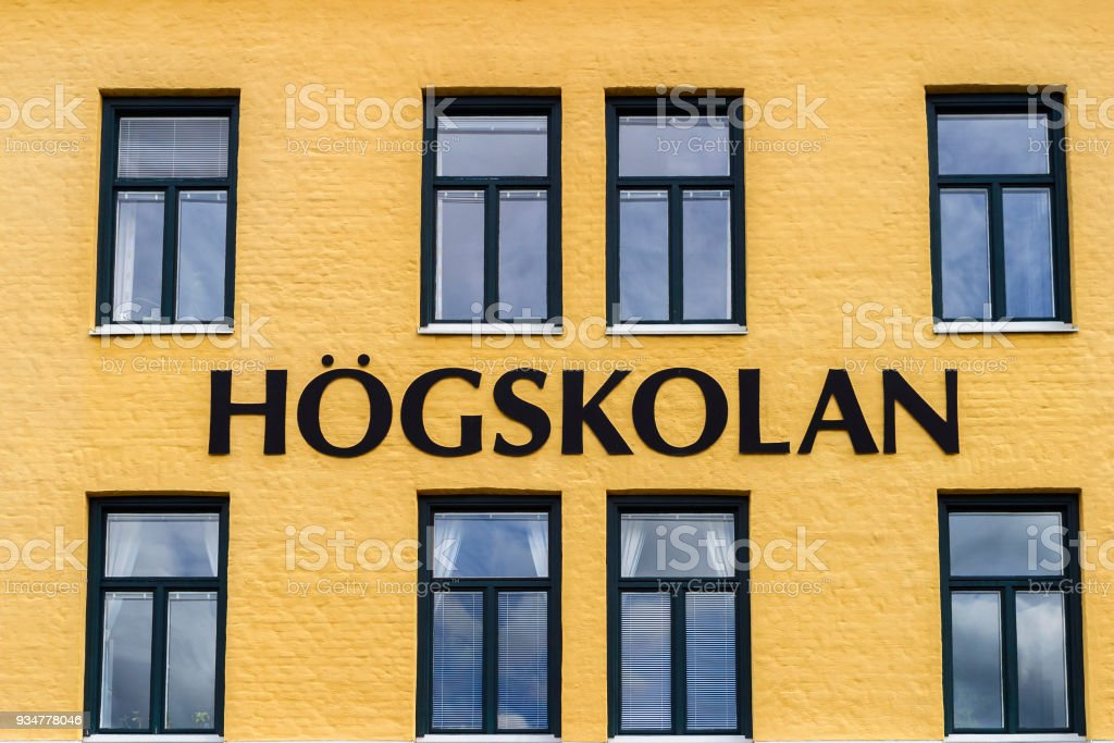 Swedish University College sign on a wall stock photo