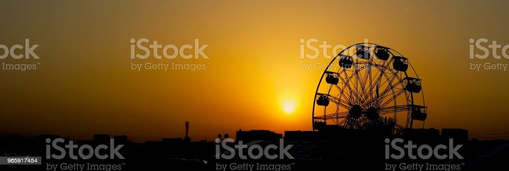 Swings of Life - Royalty-free Asia Stock Photo