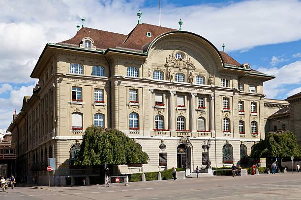Swiss National Bank (SNB) Headquarters in Bern, Switzerland stock photo
