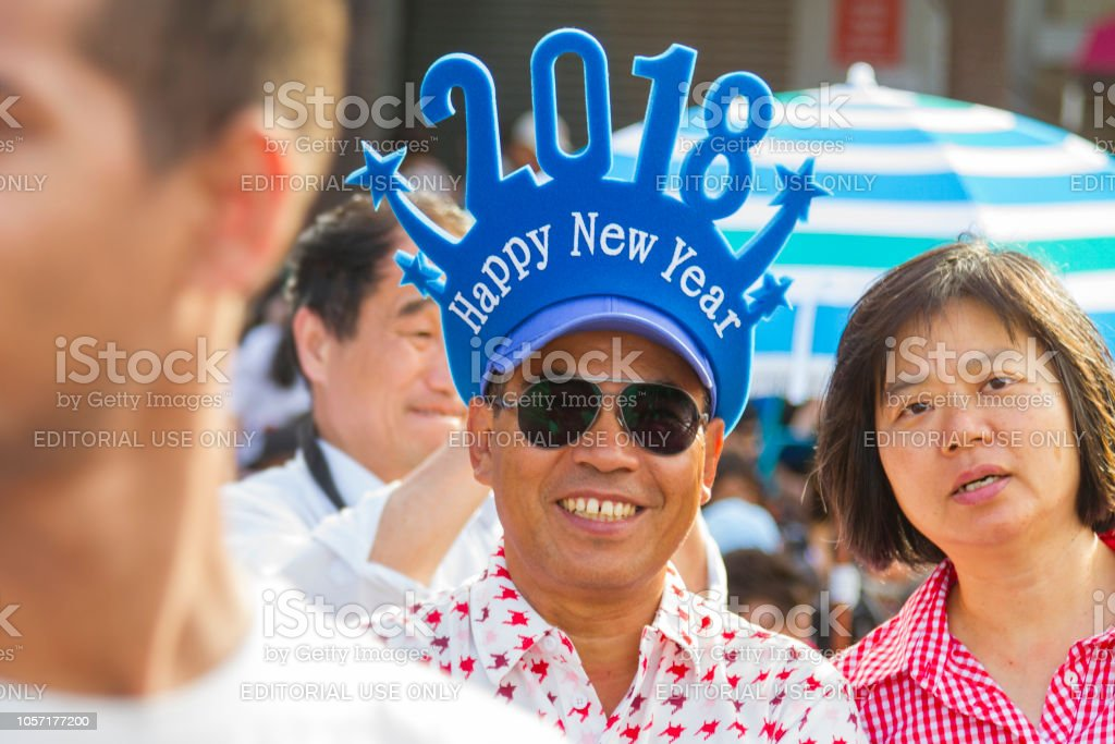 Sydney New Year's Eve stock photo