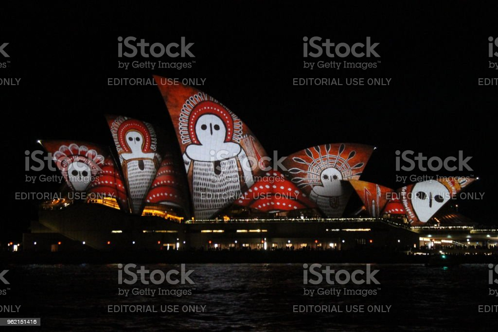 Sydney Opera House at night stock photo