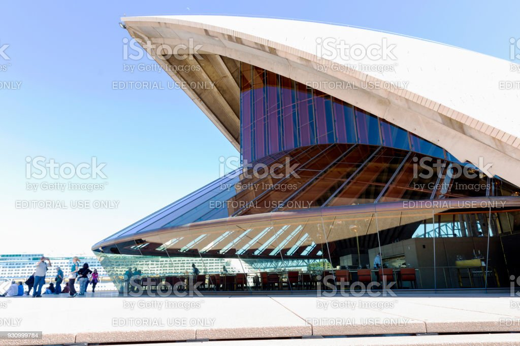 Sydney Opera House, front part with the restaurant, copy space stock photo