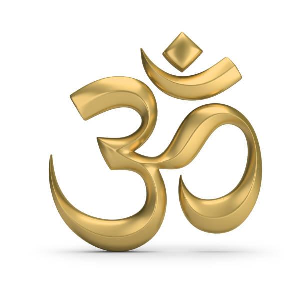 Cтоковое фото symbol of hinduism