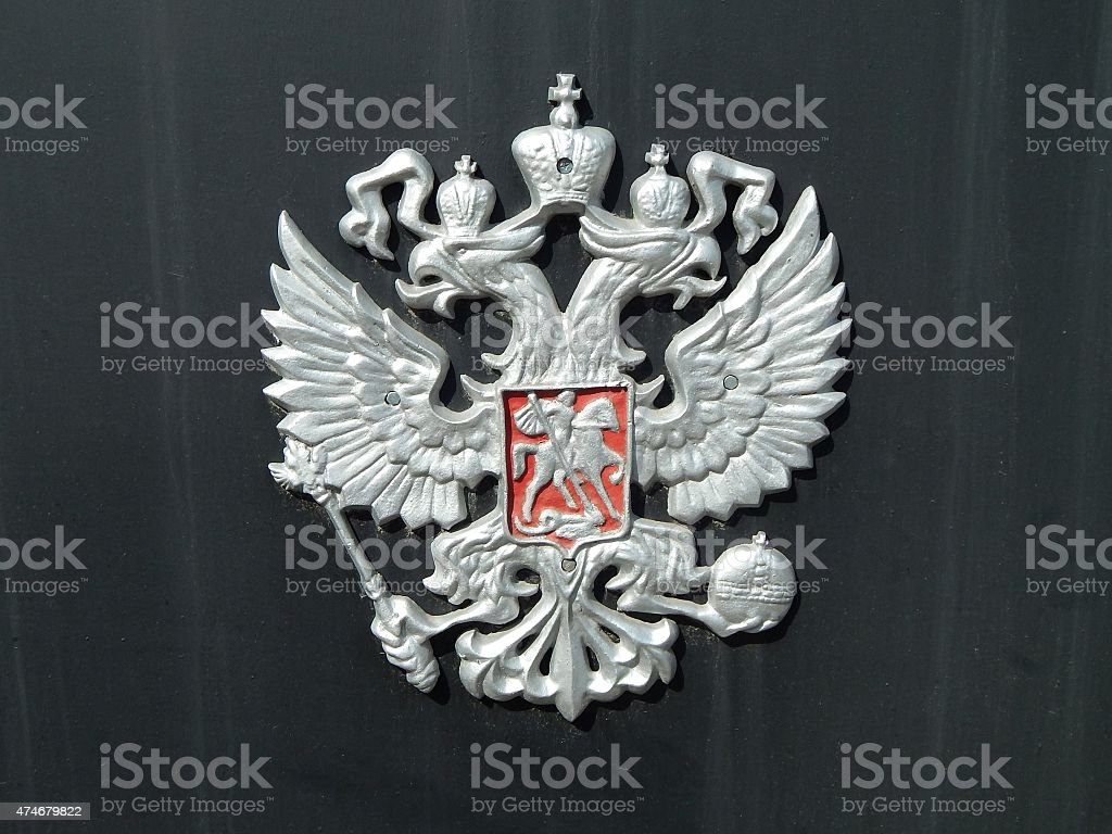 symbol of Russia, coat of arms double-headed eagle stock photo